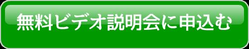 daikobanaer